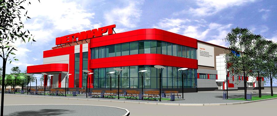 Гостиницы у метро ВДНХ в Москве — цены на бронирование
